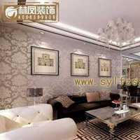 北京小戶型LOFT產權怎樣?