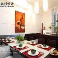 上海居信裝飾設計有限公司如何