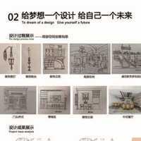 2021年第16届中国框业和装饰画展览会是什么时间
