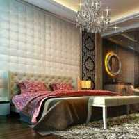 上海市装饰装修工程最新定额统一基价表哪年