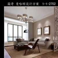 上海二手房装修比较可靠点的单位?