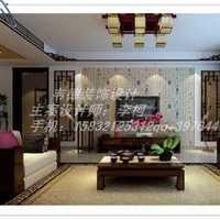 上海复式小户型
