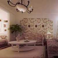 面积100平米的房子想装成地中海风格的找装修公司大概需要