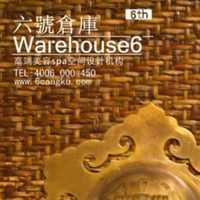 上海十月装修展会在哪举办?