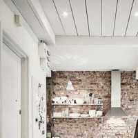 100平米花园洋房装修风格