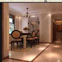 哈尔滨115平米新房装修报价预算多少