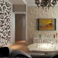 三室一厅一厨两卫装修效果图以及装修步骤?