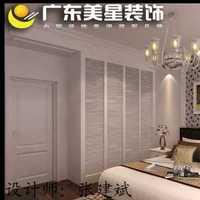 上海绿通设计装装饰公司怎么样