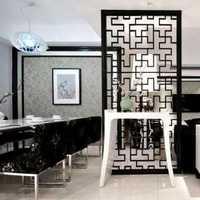 哈尔滨90平米房子精装修大概多少钱装修报价预算