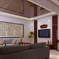 北京市建筑工程装饰有限公司的介绍
