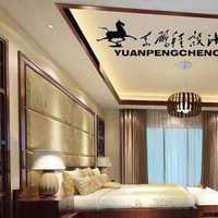 上海市 产权调换房屋是精装修房吗