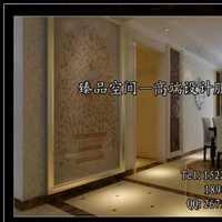 上海小面积办公室装修预算多少