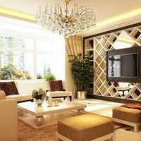 请问北京时尚易居国际装饰公司怎么样?