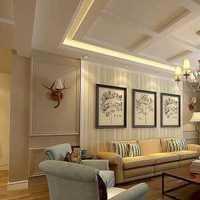 家装设计选择什么设计公司?
