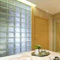 120平米三室两厅装修标准配置报价