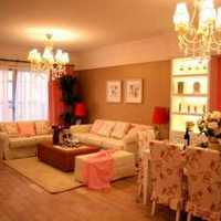现在《北京市家庭居室装饰装修工程施工合同》用哪...
