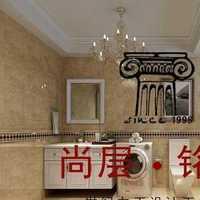 哈尔滨哪有卖打折时尚家居,装修,杂志的?地...