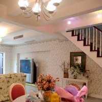 遵义134平方米房子精装修需花费多少