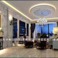 上海2021年别墅改建价格清单(包工包料)