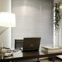 济南办公室装修公司哪家好?而且要便宜