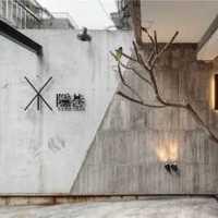 上海百姓装潢的装修口碑如何