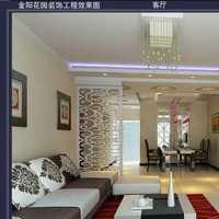 上海市装潢公司有哪些?