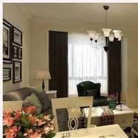 120房子现代风格从设计到装修多少钱