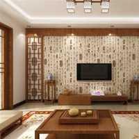 想知道济南市从山东师范到济南嘉汇装饰工程