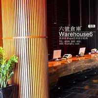 在哈尔滨做家装行业展览会可行吗