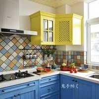 上海创都建筑装饰工程有限公司(这公司名称在上海...