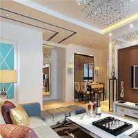 房子94平米装修在12万元钱左右能出示效果