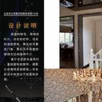 在深圳日式榻榻米装修价格要多少1?