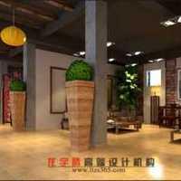 如何找到好的装修设计师上海