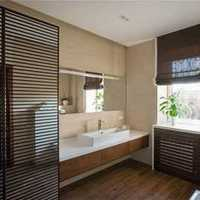 家装地中海风格与民族元素结合设计选题意义