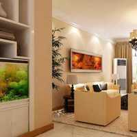 120平方房子装修方案