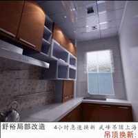 怎么选择上海装修公司?