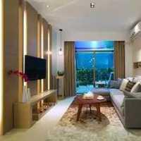 90平米房屋装修预算