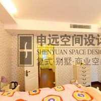 上海同济装潢怎么样?