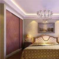 两房两厅两卫(室内面积73平方)装修大概费用及效果图