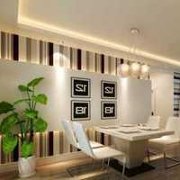 上海缘环建筑装潢公司装修怎么样?