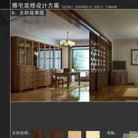 上海聚通装潢面试录取概率怎样