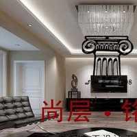 谁在上海东尚装饰装修过,又去过得么?郑州的