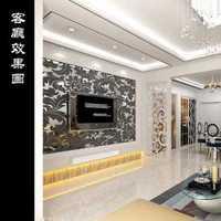 天津淳昊裝飾工程有限公司