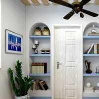 室内装修资质和刮泥子资质一样吗?