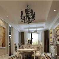 上海家庭装饰设计哪家好