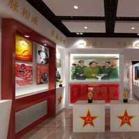 上海装潢设计哪儿的好?