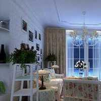 关于上海中建八局装饰有限责任公司的待遇