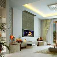 北京室内装饰设计哪家好