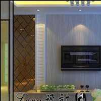 跪求:江省哈尔滨锦绣大厦(教化)几楼是装潢...