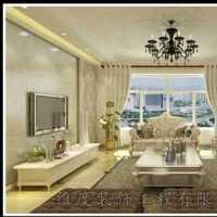 蚌埠鸿鹄装饰设计工程有限公司